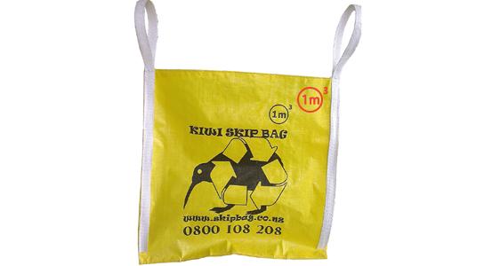 1m-KIWI-SKIP-BAG.jpg